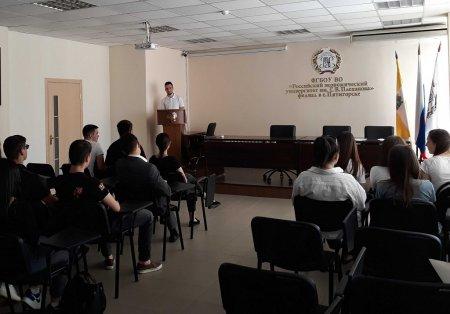 16 сентября 2020 года состоялось собрание Студенческого совета